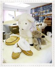 Sheepland Sheepskin About Us 03